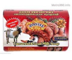 Asantee Tamarind and Goat Milk Whitening Soap